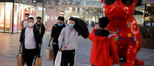 China slammed for giving less than 3% to WHO coronavirus fundraiser