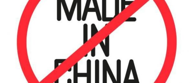 US Warns Against Planting Unsolicited Seeds From China
