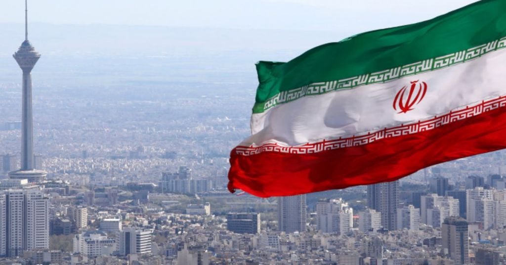 Watch: Iran Planned Kidnapping On American Soil