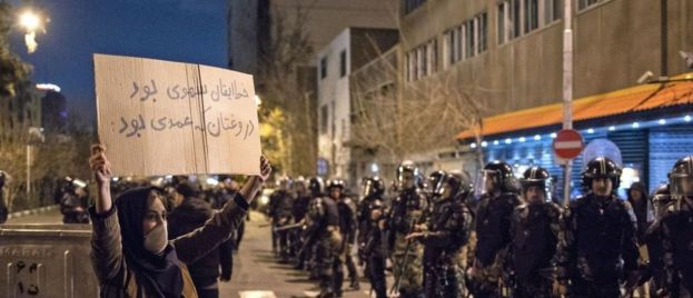 Iran Announces Arrests Over Shooting Down Plane Amid Escalating Protests